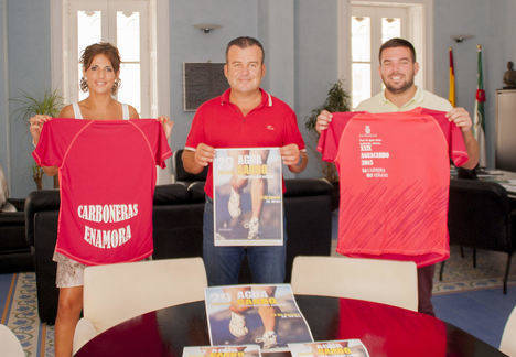 La XXIX edición de la AGUACARBO ya tiene camiseta
