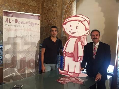 La Junta edita un cuaderno didáctico para escolares sobre la exposición 'Al-Mariyya. Puerta de Oriente'
