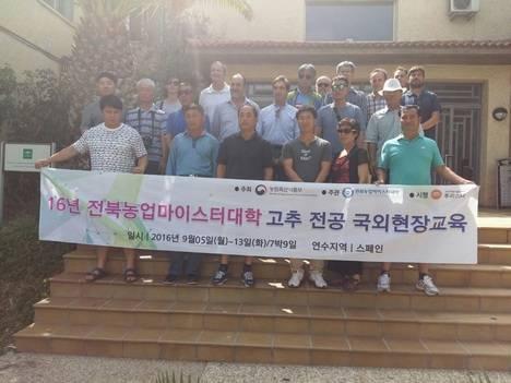 Una delegación de Corea del Sur se interesa por la investigación y experimentación en horticultura de Ifapa La Mojonera
