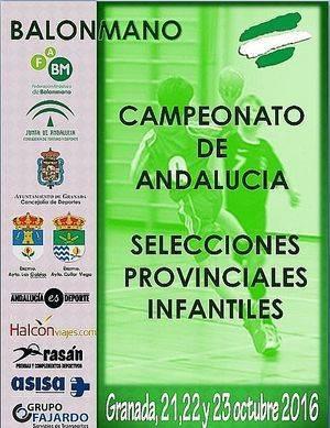 El viernes arranca el Campeonato de Andalucía de selecciones con presencia rojilla