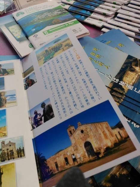 Níjar inicia en Fitur el proyecto de mostrar el municipio a los turistas japoneses
