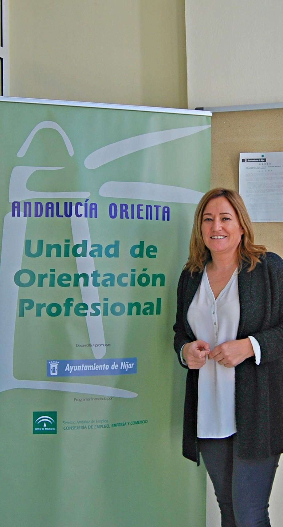 N jar cuenta con una oficina de la red andaluc a orienta for Red de una oficina