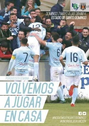 El CD El Ejido lanza la campaña #NosVemosEnSantoDomingo