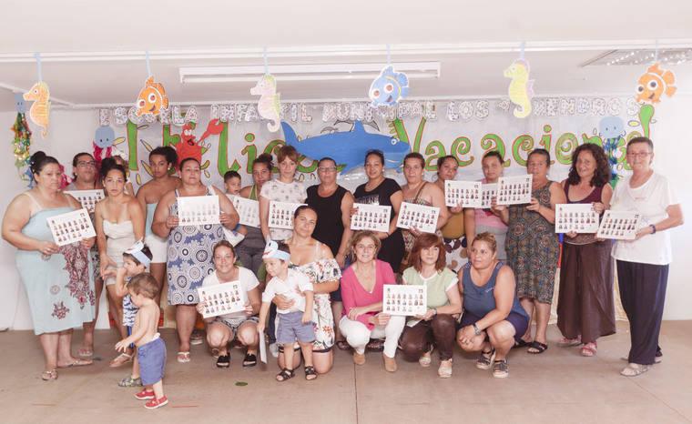 Fiesta de verano de la Escuela Municipal Infantil de Los Almendros y del proyecto 'Escuela de Madres y Mujeres'