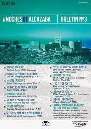 Las visitas teatralizadas y el cine llegan en julio a La Alcazaba