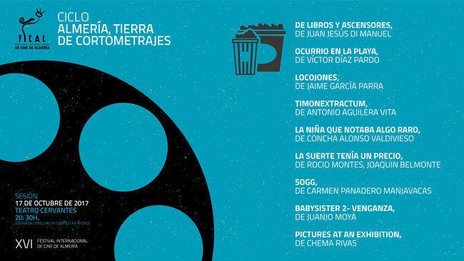 El Ciclo 'Almería Tierra de Cortos' se consolida como antesala del Festival Internacional de Cine