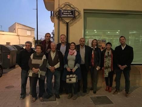 Palomares rinde homenaje a la Duquesa de Medina Sidonia