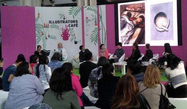 La industria editorial en Almería supera el medio millón de euros