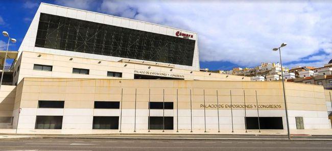 La Cámara ofrece el Palacio de Congresos para lo que haga falta