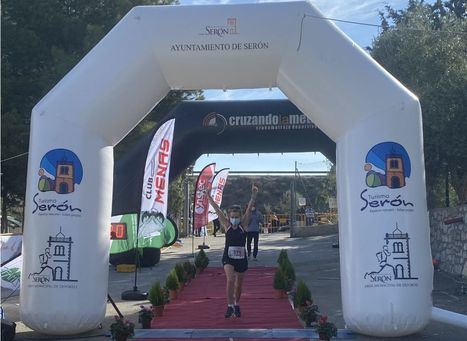 Serón celebró la VII Extreme Filabres Trail
