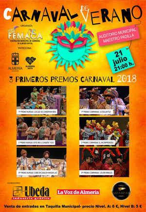 'Carnaval de Verano' reúne el sábado 21 a las tres comparsas y murgas ganadoras de este año