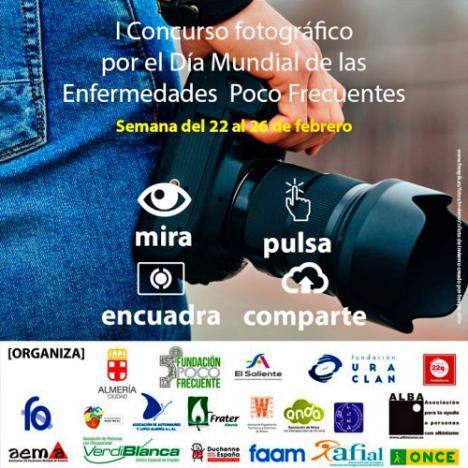 El Ayuntamiento y la Fundación Poco Frecuente lanzan un concurso fotográfico
