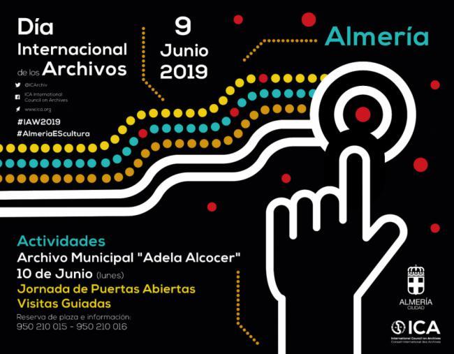El Archivo Municipal 'Adela Alcocer' se suma al Día Internacional de los Archivos