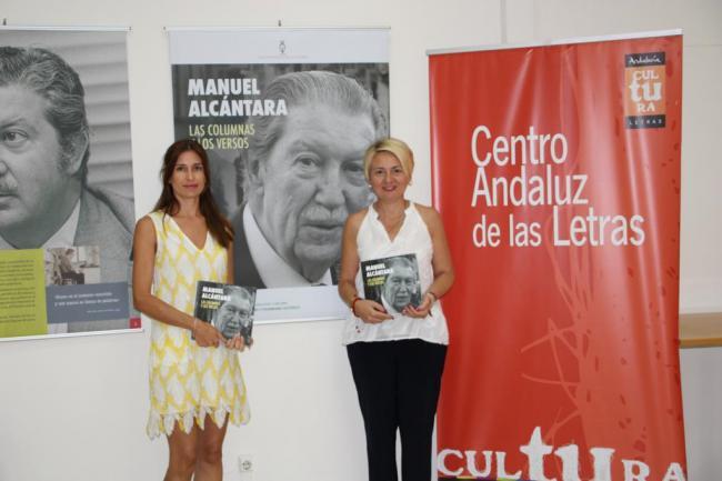 Cabrera destaca el compromiso poético, literario y vital del periodista Manuel Alcántara