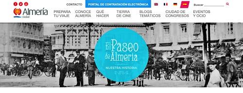La historia del Paseo de Almería a golpe de click