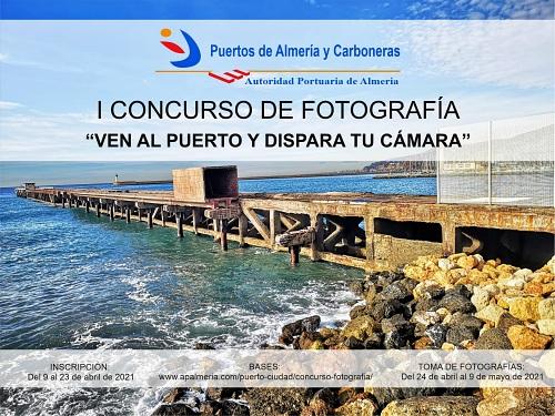 La Autoridad Portuaria de Almería convoca el I Concurso de Fotografía 2021