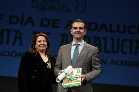 La Capitalidad Española de la Gastronómica 2019 recibe un galardón de la Junta por el 28F
