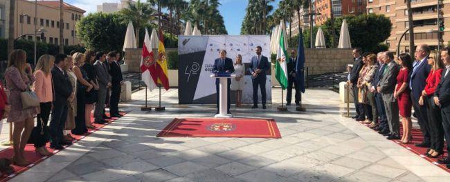 RTVE pone de excusa la llegada de pateras para no cubrir un acto en Almería de las presidencias de Congreso y Senado