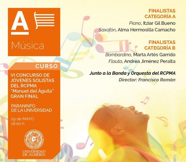 """La UAL acoge la final del VI Concurso """"Manuel del Águila"""" de Jóvenes Solistas"""
