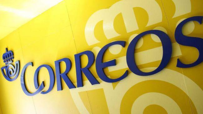 Correos incluye a Almería en la serie '12 meses, 12 sellos, 12 provincias'