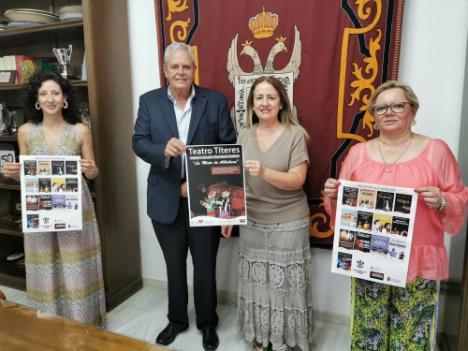 El Ayuntamiento de Vera presenta su programación cultural de verano