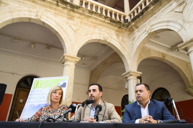 Almería será sede de las XXI Jornadas Científicas Andaluzas sobre la Visión