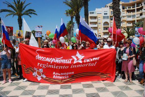Los rusos de Roquetas celebran el Regimiento Inmortal