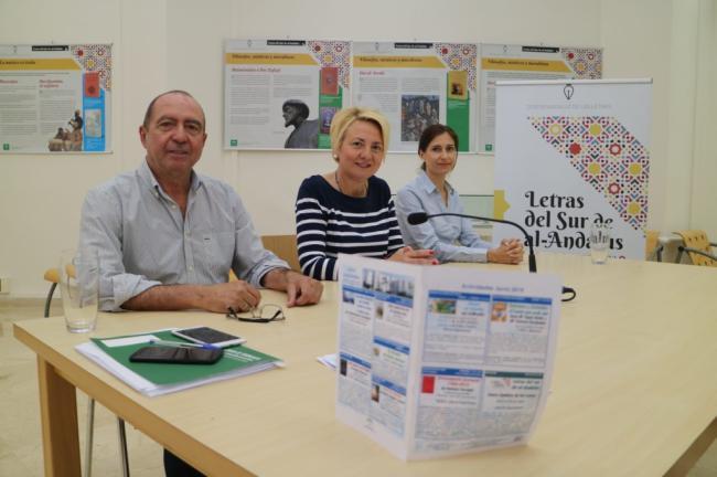 La Villaespesa acoge la exposición 'Letras del Sur de Al-Andalus' en su programa de junio