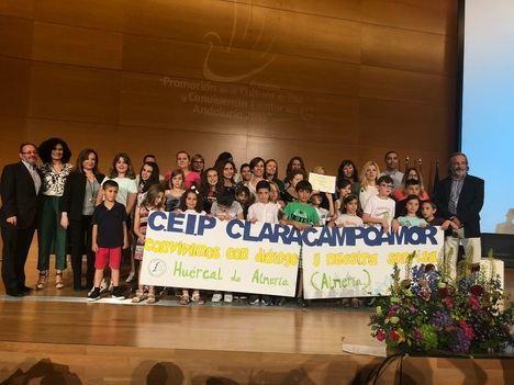 La Junta premia al Colegio 'Clara Campoamor' por su proyecto de mejora de la convivencia