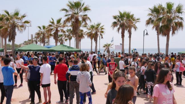 El II Encuentro de Convivencia Intercentros reúne a más de 400 estudiantes en Adra