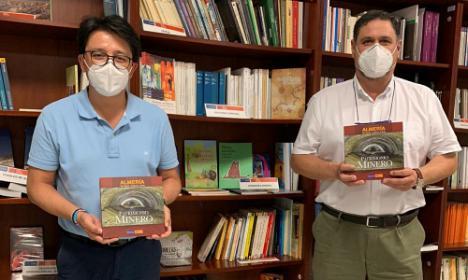 El IEA amplía la colección 'Guías de Almería' con el 'Patrimonio Minero'