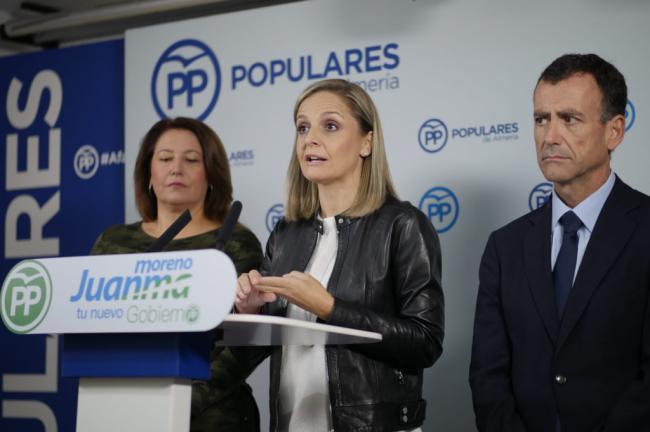 La Junta no pone en Almería un endoscopio a pesar de costar menos de 50.000 euros