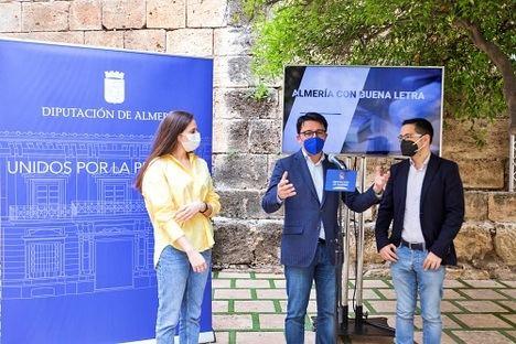 Diputación promociona a escritores con 'Almería con buena letra'