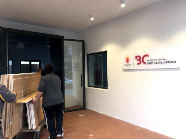 El Ayuntamiento añade el equipamiento audiovisual de la Biblioteca
