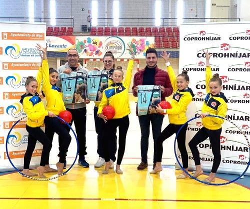 El VII Trofeo de Gimnasia Rítmica Atalayas del Levante recibirá a 750 gimnastas