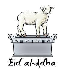 El Ayuntamiento de El Ejido avisa de la normativa para el sacrificio del Aid El Adha