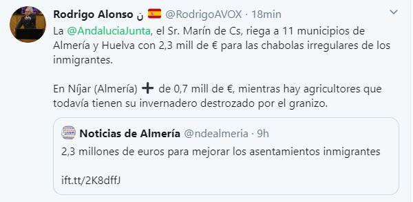 Vox critica que la Junta destine dinero a evitar la propagación del COVID19 entre inmigrantes