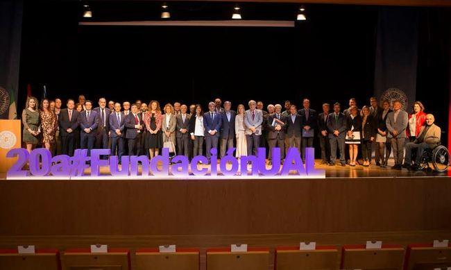 La Fundación de la Universidad de Almería cumple 20 años