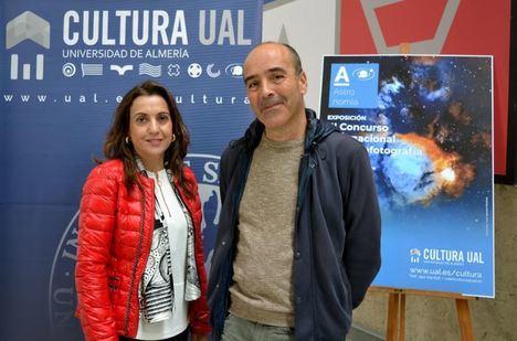 El cielo de Almería, expuesto en el hall del Aulario IV