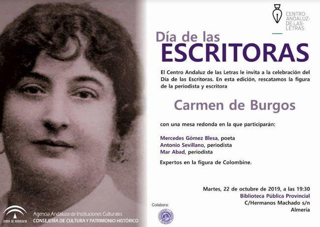 El CAL rinde homenaje a Carmen de Burgos en Almería