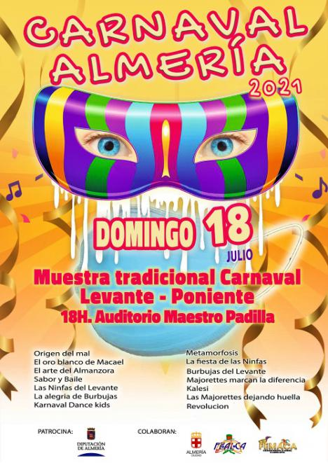 Diputación impulsa la II Muestra de Carnaval Tradicional