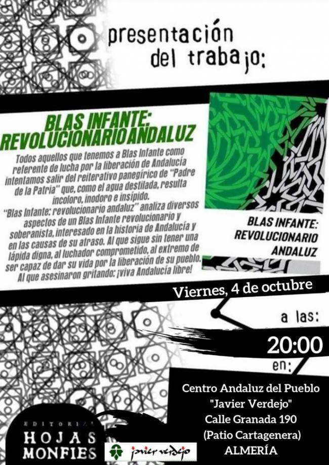 El CAP acoge la presentación del libro 'Blas Infante: Un revolucionario andaluz'