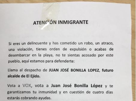 """Pasquines en El Ejido recuerdan que el candidato de Vox """"participó"""" en la condena a dos empresarios por 'defenderse' de unos inmigrantes"""