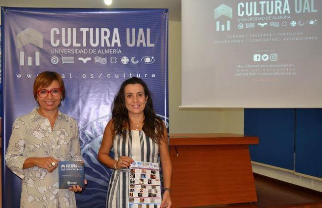 Cultura UAL presenta más de 35 actividades con carácter formativo