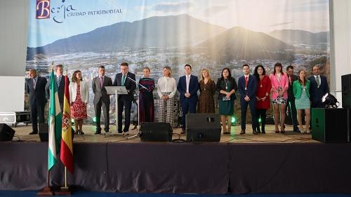 Berja conmemora el 40 aniversario del Día de Andalucía
