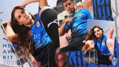Azul y negro, protagonistas en la segunda equipación de la temporada 2021/2022