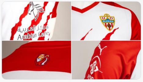 Esta es la nueva equipación de la UD Almería