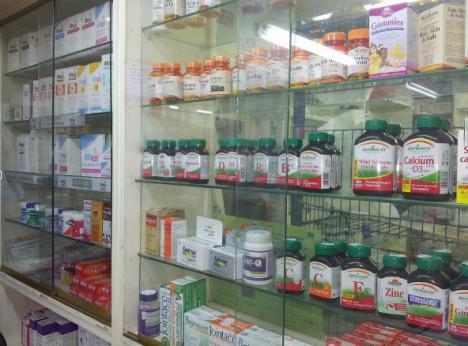 ¿Por qué comprar productos farmacéuticos a través de una farmacia online?
