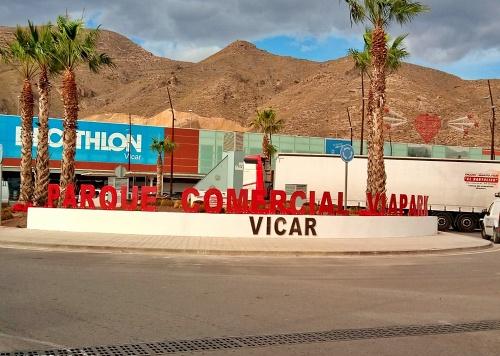 El Ayuntamiento de Vícar Enfatiza La Ubicación Del Parque Comercial Viapark