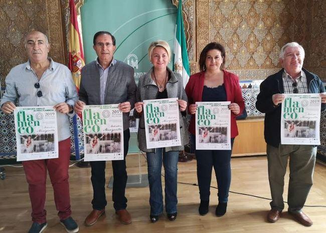 El 'Circuito Andaluz de Peñas Flamencas' programa 7 actuaciones en Almería